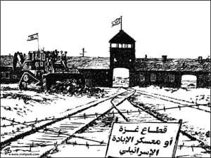 arabcartoons01.jpg