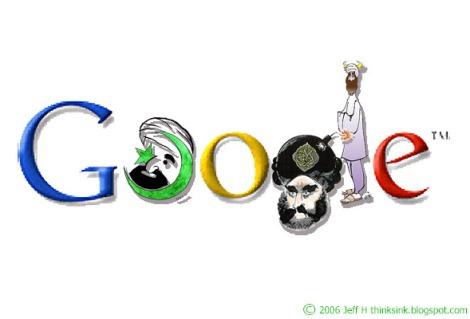 google_cartoon_jihad.jpg