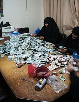 islam_money.jpg