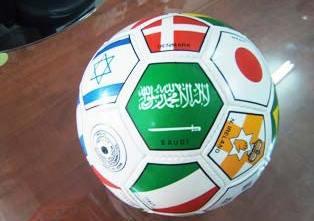 28may06-football_jihad.jpg