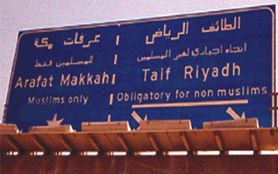 apartheid_road_sign.jpg