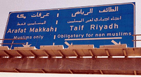 mecca_road_sign