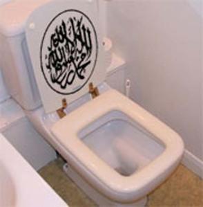 islamlokum