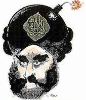 MuhammadCartoon