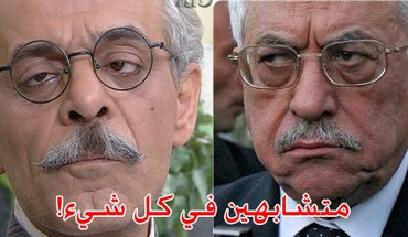 Abu Mazen and Syrian villain