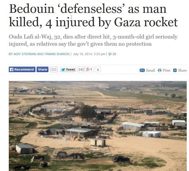 Hamass raket rammer beduin