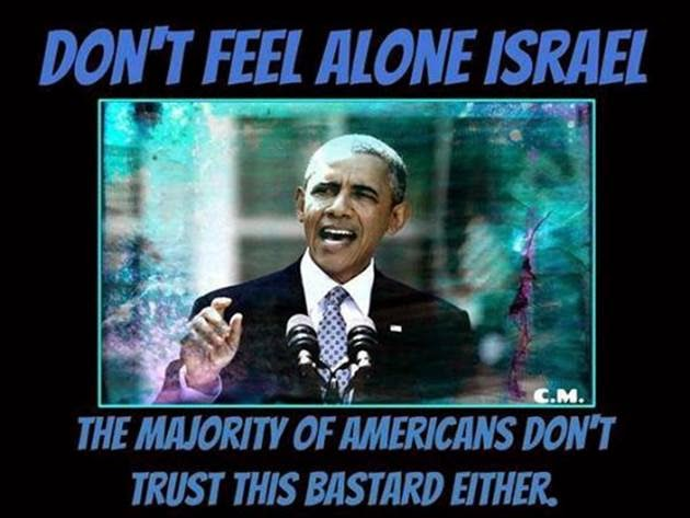 Obama tells Israel not to feel alone