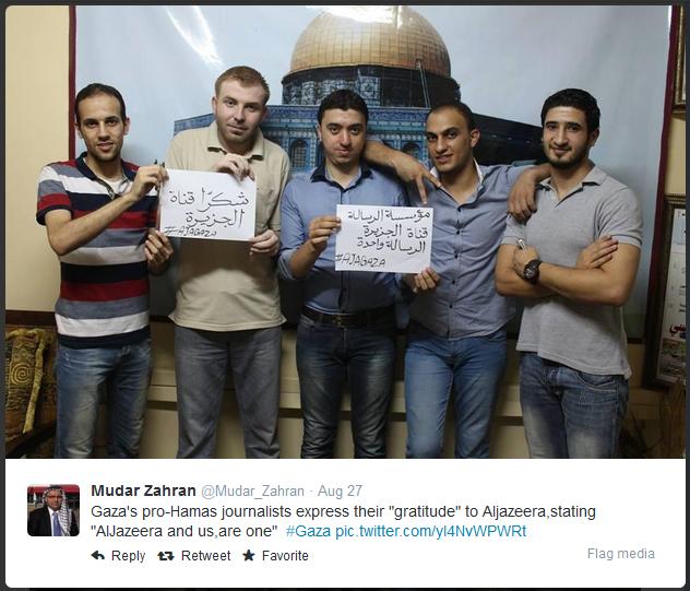 al_jazeera_hamaSS