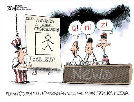 Hamas media