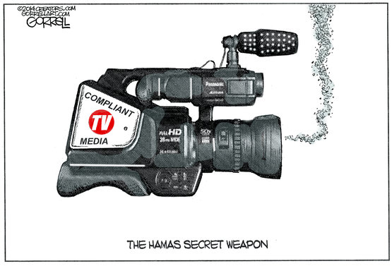 Hamas secret weapon