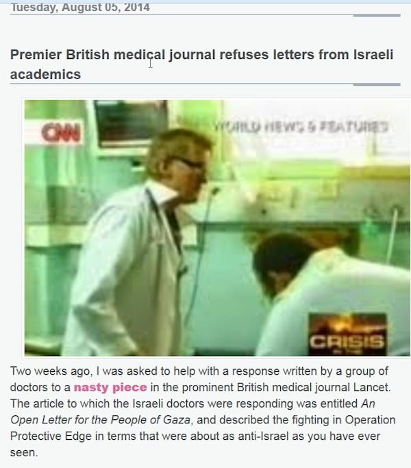 Ynkelige Lancet