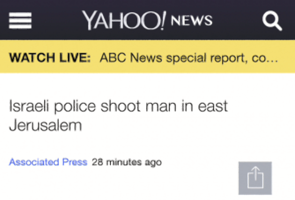 Yahoo-AP-Israeli-Police-Shoot-landscape-300x204