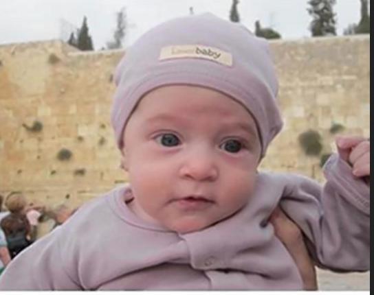 3 årigt offer for arabisk terror Chaya Zissel Braun