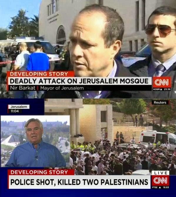 CNN calls Kehillat Bnei Torah