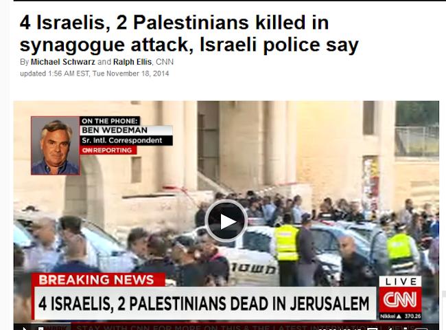 cnn headline har nof