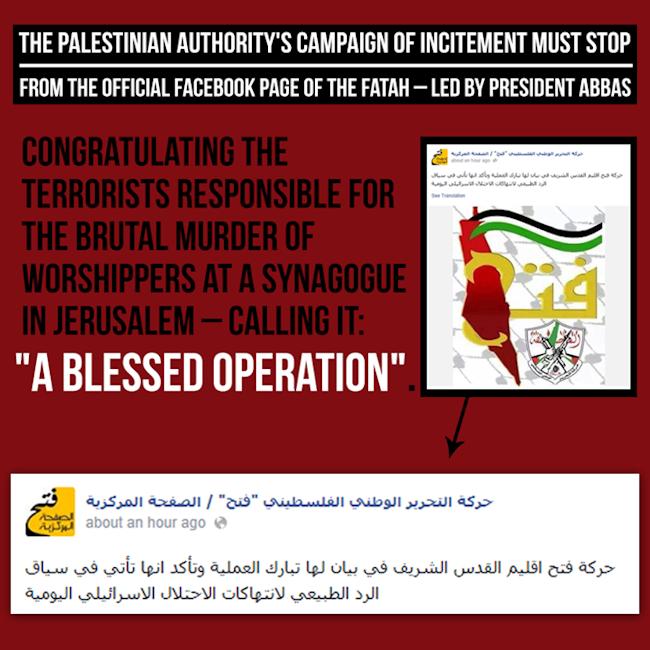 Palestinians celebrate Jerusalem terror attack 181114