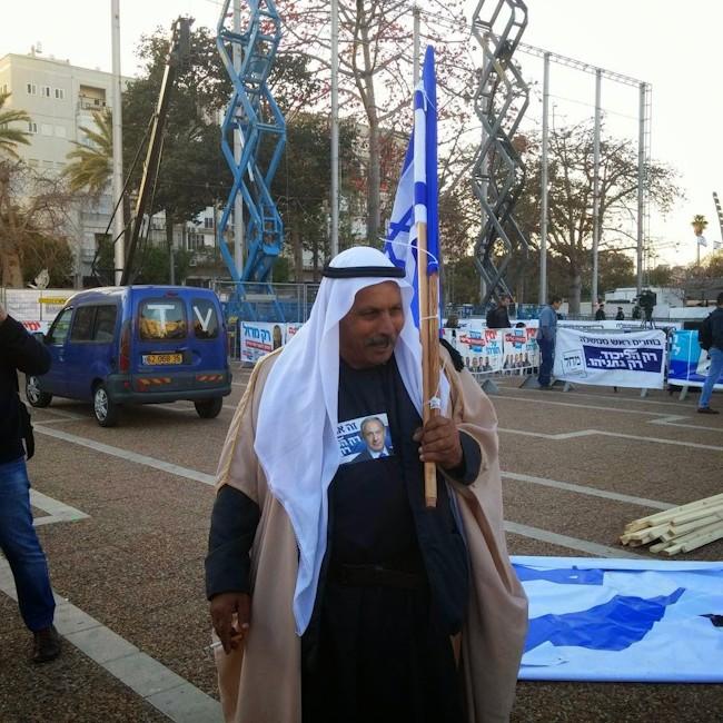 arab bibi