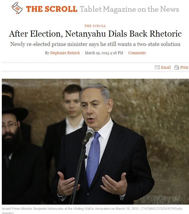 Bibi forklarer