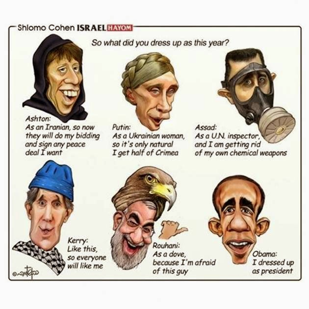Purim costumes for world leaders
