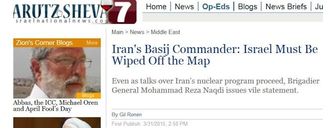 Iran_destroy_Israel