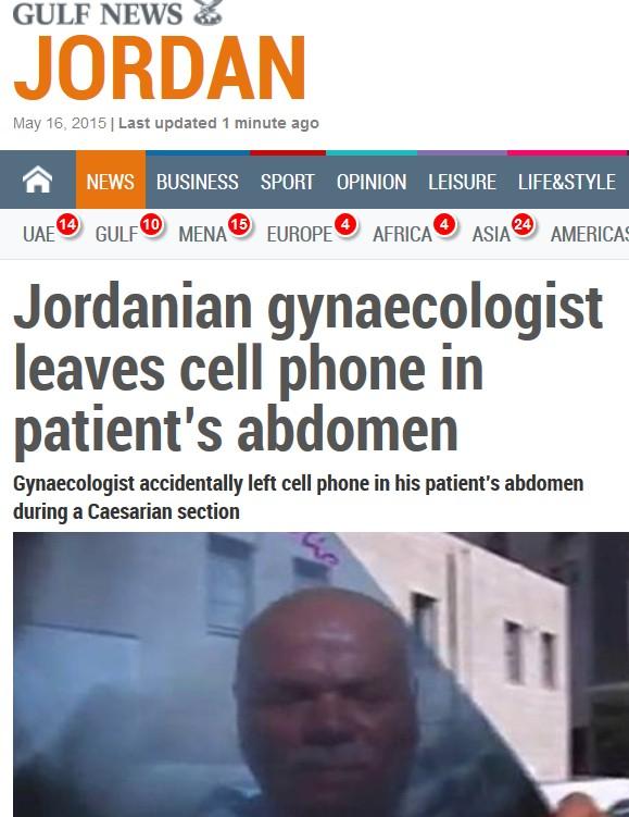 Gynækolog glemmer mobil i maven