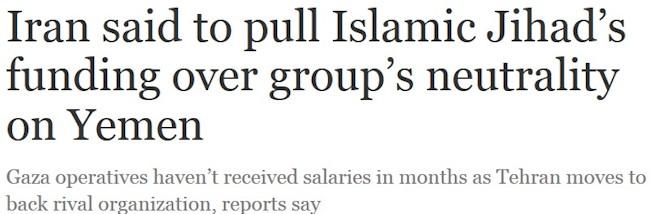 Iran nix money