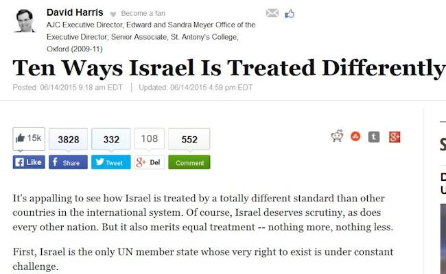 10 måder Israel behandles anderledes