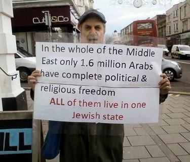 Israeli Arab freedom