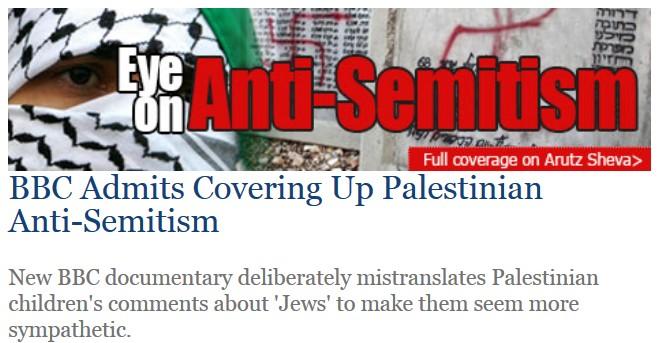 BBC jødehad