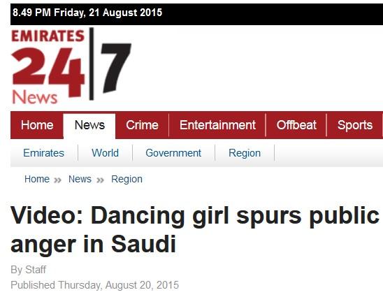 pige danser med mænd i Saudibarbarien