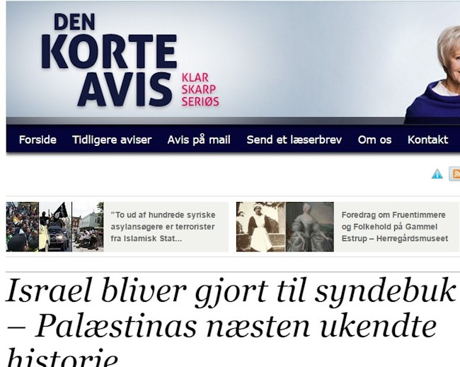 Israel som syndebuk DKA