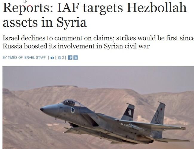 IAF strikes hebollah