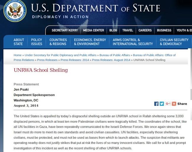 US om UNWRA skolebomning