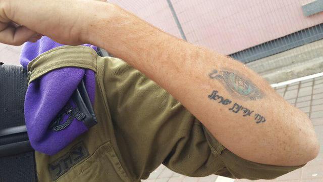 Længe leve Israel