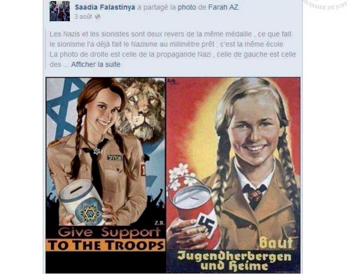 bds nazi