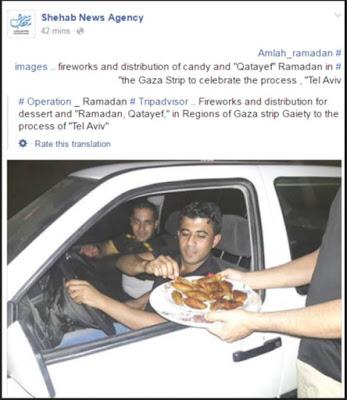 Palestinians celebrate Tel Aviv terror attack 080616
