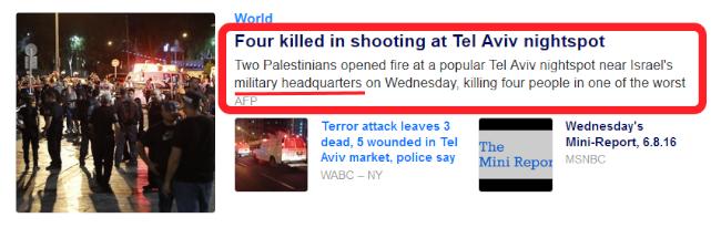 Tel-Aviv-attack-misleading-report