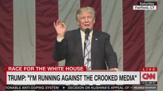 Trump moc crooked Hillary og crooked media