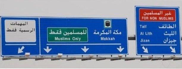 Saudi Apartheid