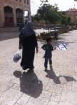 arab-israeli-flag-550×750